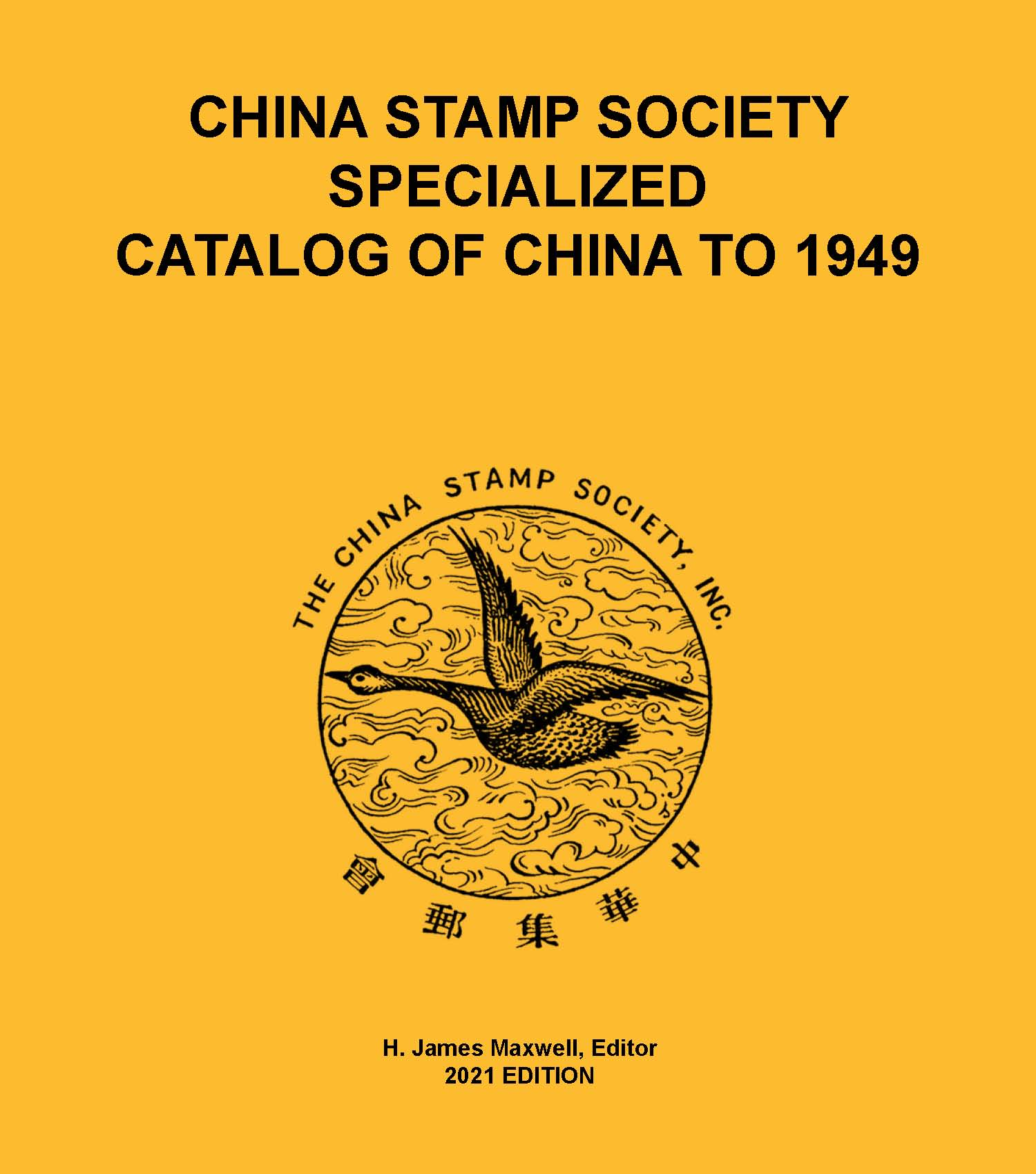 China Stamp Society, Inc