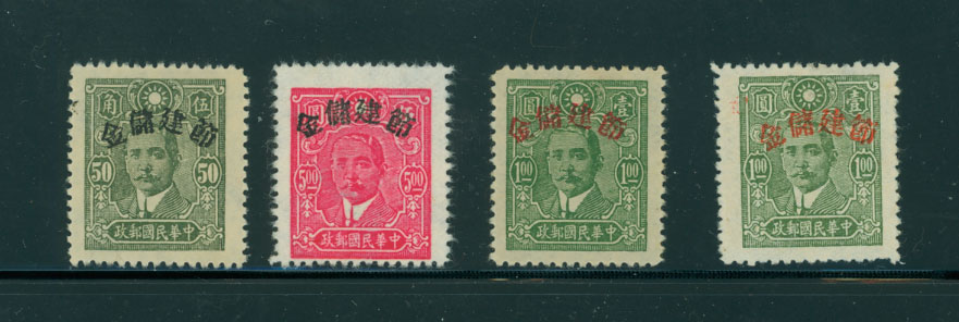 Postal Savings CSS PS 187-89 and 195 - 4 different Kiangsi
