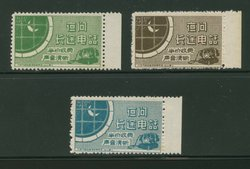 1957 Tientsin Post Office Advertising Stamps