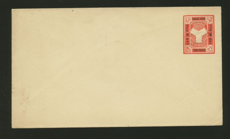 Treaty Port - Shanghai CSS ED-13 envelope with embossed indicia, very good with light soiling