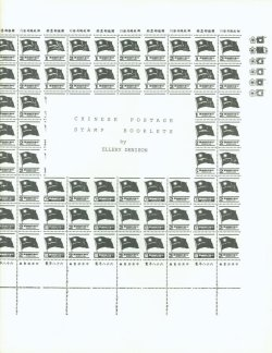 Chinese Postage Stamp Booklets - 1981