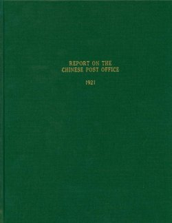 Report on the Chinese Post Office for 1921 (included 25-years history - 1896 to 1921)