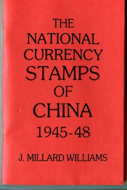 J. Millard Williams, The National Currency Stamps of China 1945, 100 pages, 1981, new condition, paperback (6 oz.)