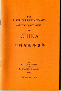 J. Millard Williams, The Silver Currency Stamps and Temporary Labels of China, 4th Ed., 52 pages, 1985, new condition, paperback, the last and best of his books on the Silver Yuan (5 oz.)