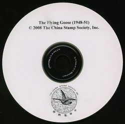 The Flying Goose, Nos. 1-25 (1948-51) on DVD