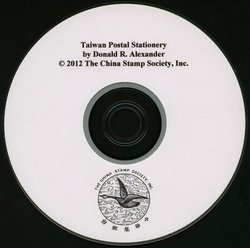Taiwan Postal Stationery Compendium of Information DVD (See Description)