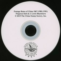 Postage Rates of China 1867-1980 by Pingwen Sieh & J. Lewis Blackburn (1981) DVD