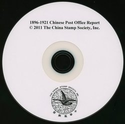 1896-1921 Report of the ROC Post Office on DVD