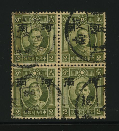 Honan 3N1 variety CSS HN 3 used in block of four