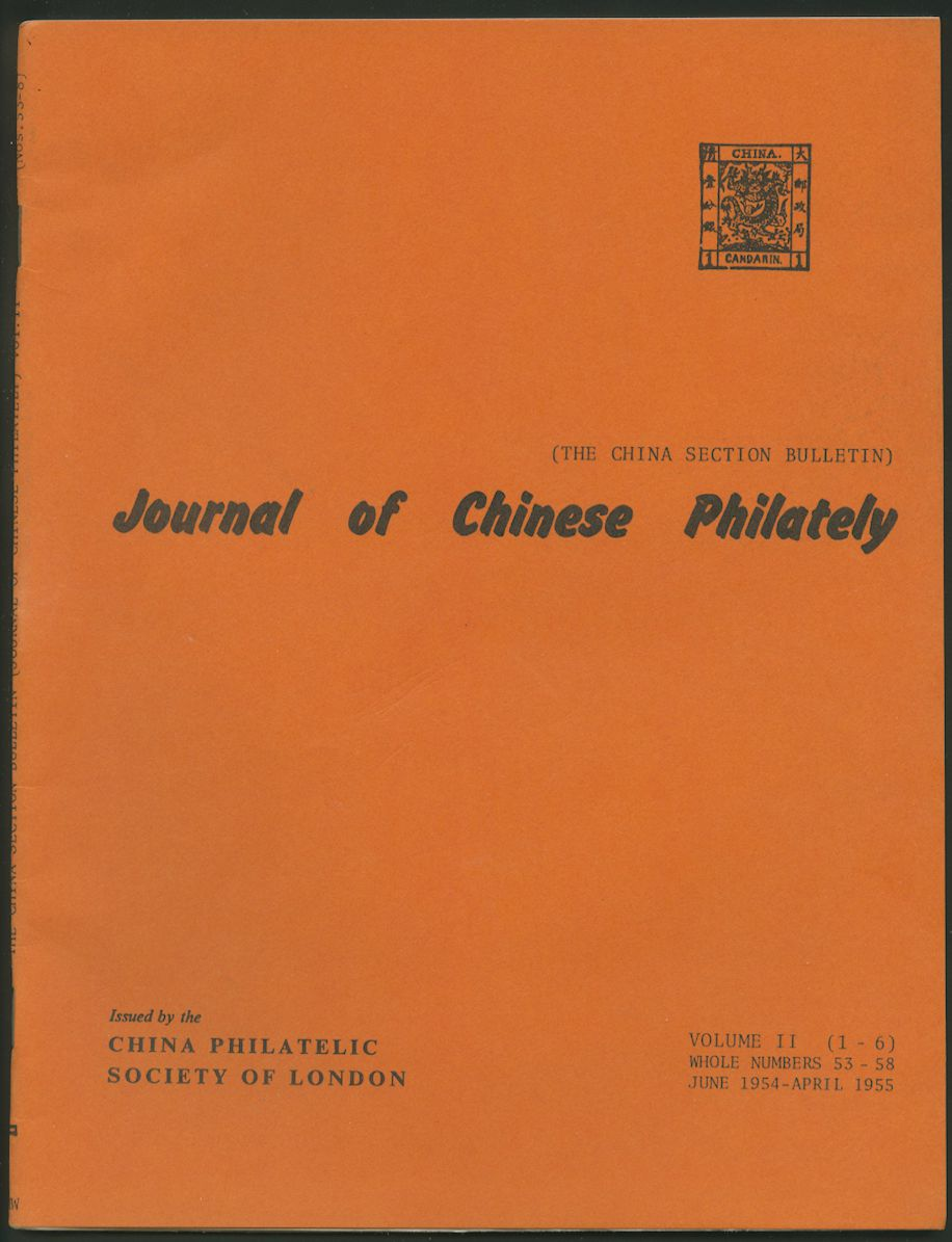 Journal of Chinese Philately Vol. II, Williams reprint of Vol. II No. 1 to 6 (Issue June 1954 to April 1955) (6 oz.), new condition