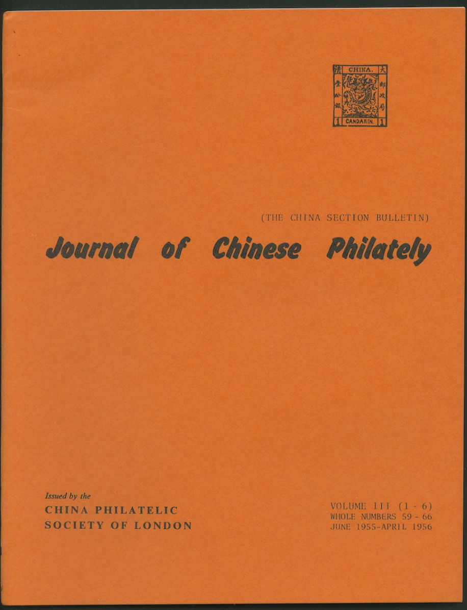 Journal of Chinese Philately Vol. III, Williams reprint of Vol. III No. 1 to 6 (Issue June 1955 to April 1956) (6 oz.), new condition