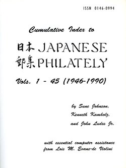 Cumulative Index to Japanese Philately Vols. 1-45 (1946-1990). Hardbound book. In very good condition. (2 lbs. 1 oz.)