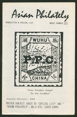 Asian Philately complete #52-171 and the Index #172, new condition, containing a wealth of information