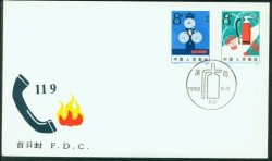 1982 May 8 First Day Cover Scott 1776-77 PRC T76