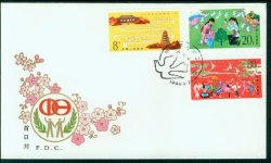 1984 Sep. 24 First Day cover Scott 1941-3 PRC J104