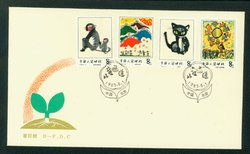 1983 June 1 First Day Cover franked with 1853-56 PRC T86