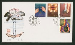 1985 March 15 First Day Cover franked with Scott B3-6 PRC T105