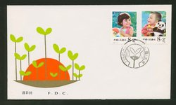 1984 Feb. 16 First Day Cover franked with B1-2 PRC T92
