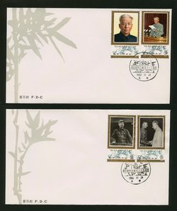 1983 Nov. 24 First Day Covers franked with Scott 1890-93 PRC J96