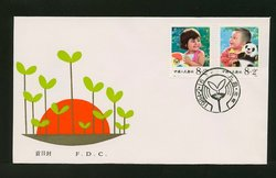 1984 Feb. 16 First Day Cover franked with Scott B1-2 PRC T92