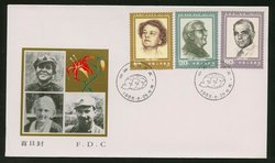 1985 June 25 First Day Cover franked with Scott 1989-91 PRC J112