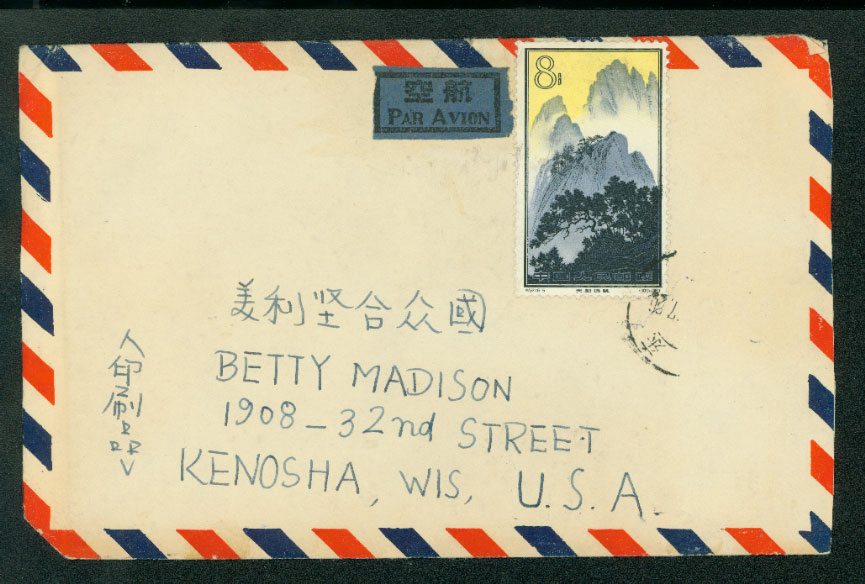 1964 Feb. Canton airmail to USA