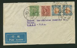 1940 April 20 Shanghai $2.25 airmail to USA, opened on three sides for display