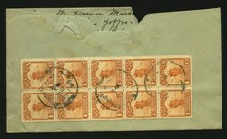 1920s Shanghai 10c surface to USA, very rough opening at top