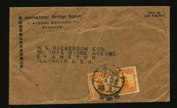 1925 Sept. 19 Shanghai 2c surface to USA