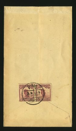 1923 June 25 Shanghai 10c surface to USA