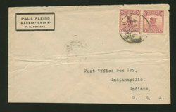 1922 July 18 Harbin 10c surface to USA, horizontal fold through center (2 images)