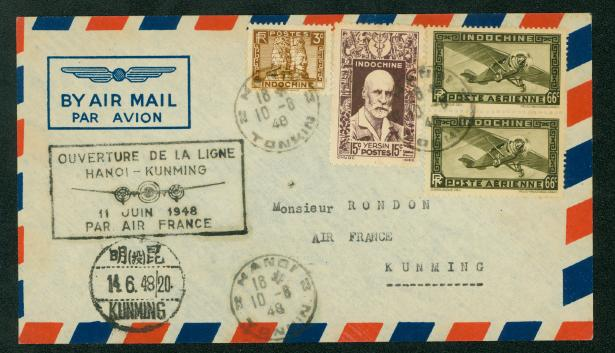 1948, June 11 First Flight Cover Hanoi to Kunming Air France, rec'd June 14