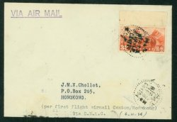 1936, Nov. 6 CNAC First Flight Cover Canton to Hong Kong, Starr Mills 125