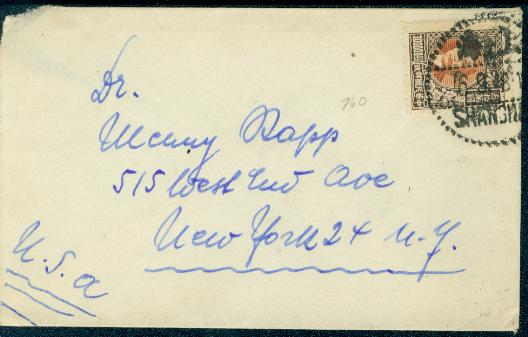 1948, Sep. 16 $300,000 Int'l Surface Rate - 77 day rate