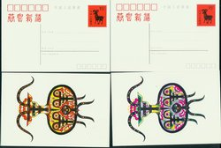 HP 10 1991 New Year Stamped Postcards (set of 2)