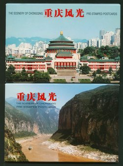 FP14A and B 2000 Landscape Stamped Postcards - Jilin Scenery (sets of 10 60f and set of 10 420f)
