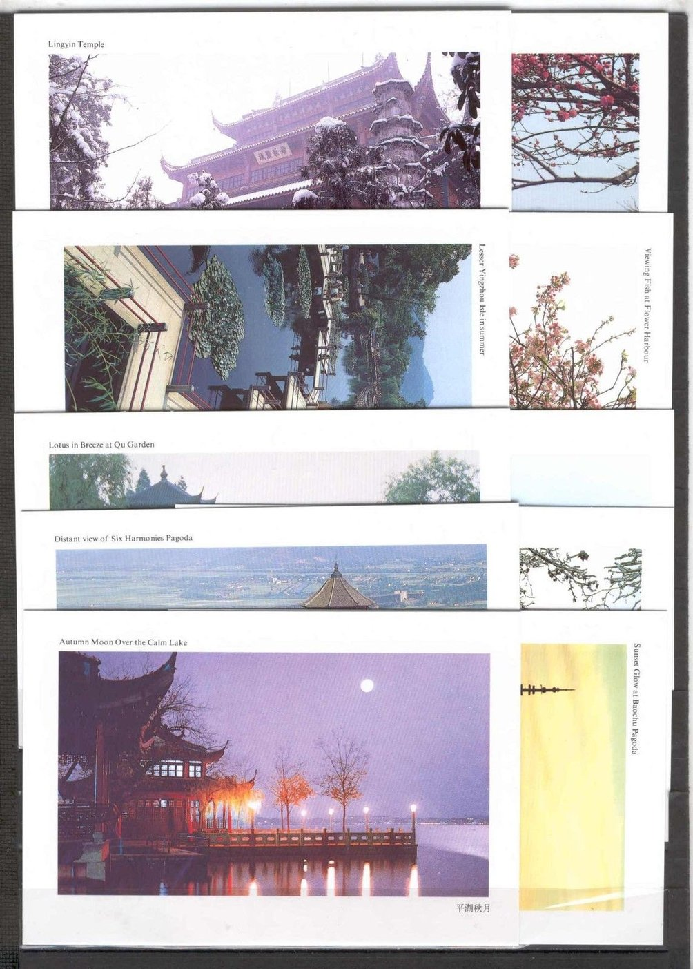 YP12A and B 1994 Landscapes of West Lake in Hangzhou Stamped Postcards (2 set of 10)