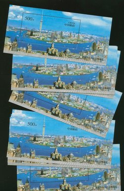 24 souvenir sheets Scott 2730 PRC 1996-26