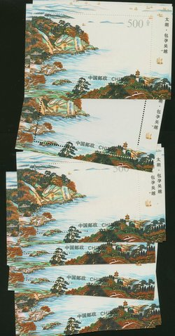 23 souvenir sheets Scott 2586 PRC 1995-12