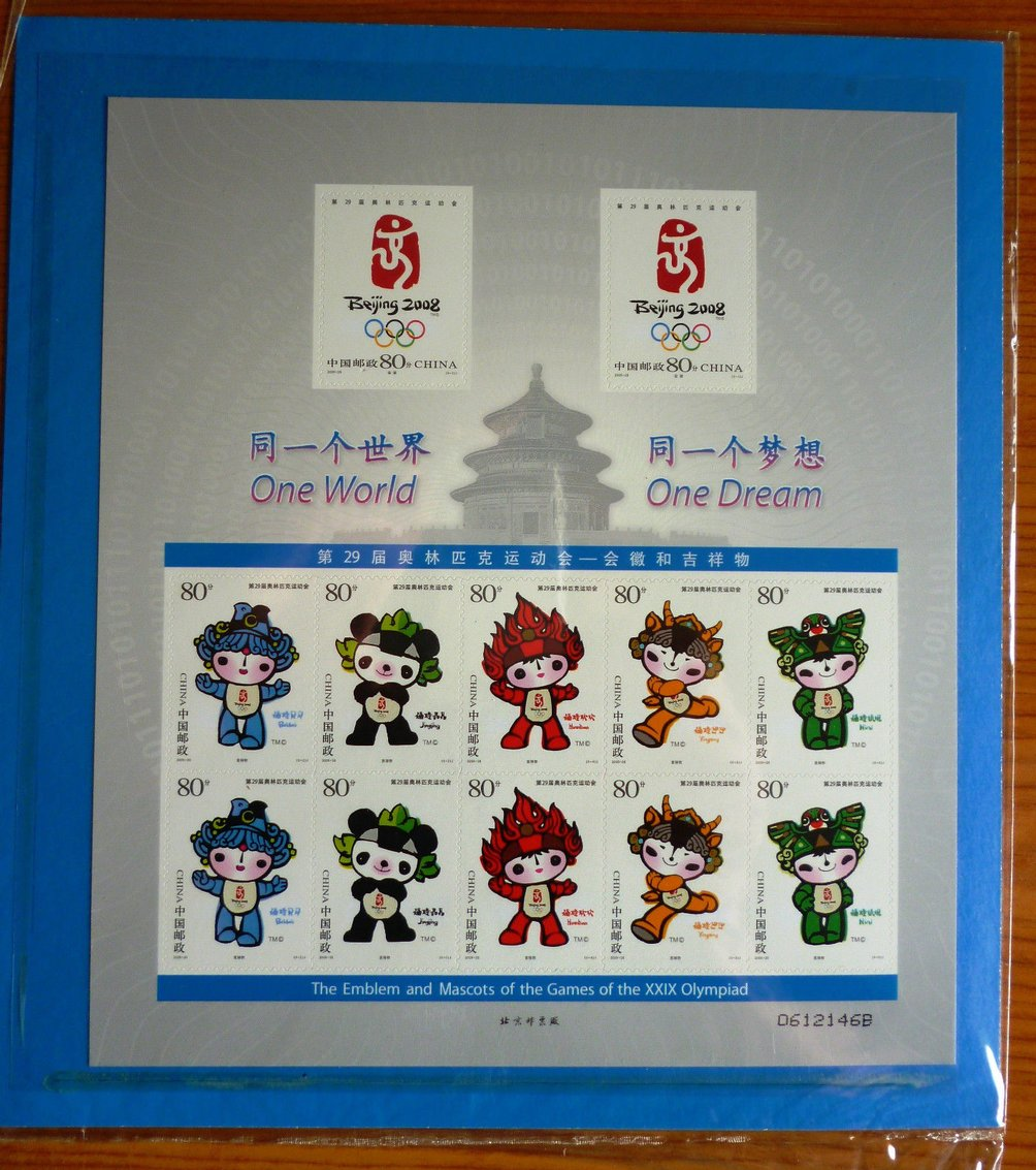 3464b PRC 2005-28 in special miniature sheets of ten with two 3463