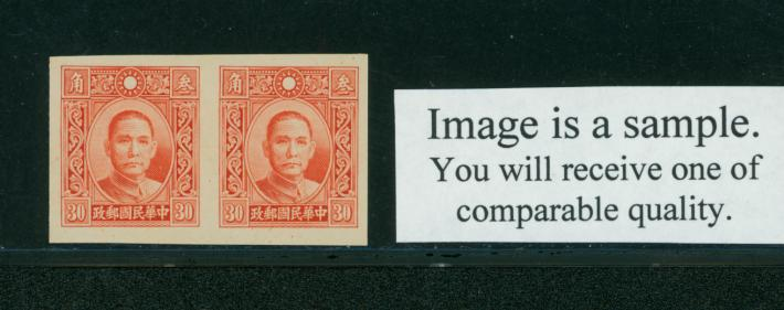 385var Imperforate CSS 472g