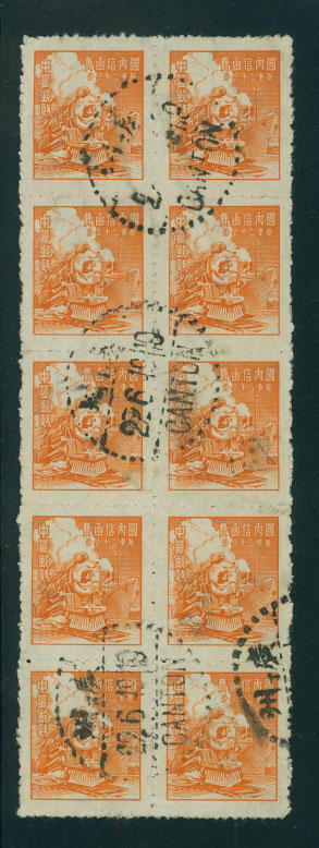 959 CSS 1386 in block of 10 with June 22, 1949 Canton cds, creases