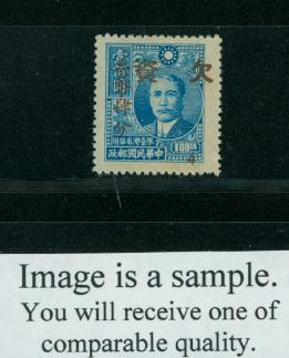 Taiwan Province - J13 Postage Due, very light toning