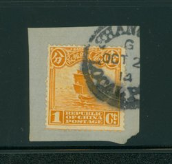 "222 with Oct. 2?, 1914 ""G"" Shanghai Local Post cancel"