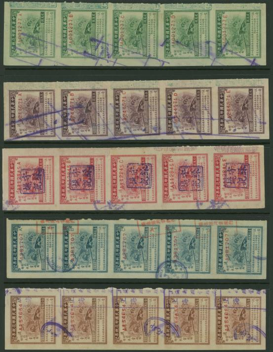Consolidated ROC Tax Stamps, complete strips of A to E