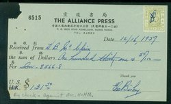 Hong Kong - 1957 receipt with 15c Stamp Duty stamp