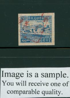 East China 1948 Factory Design $100 blue Paau ECP228
