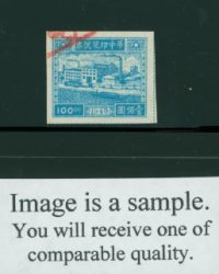 East China 1948 Factory Design $100 light blue Paau ECP225