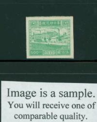 East China 1948 Factory Design $500 apple green Paau ECP226