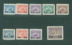 East China 1952 New Currency Surcharge like Paau EC35-40, but cpt. set of 9